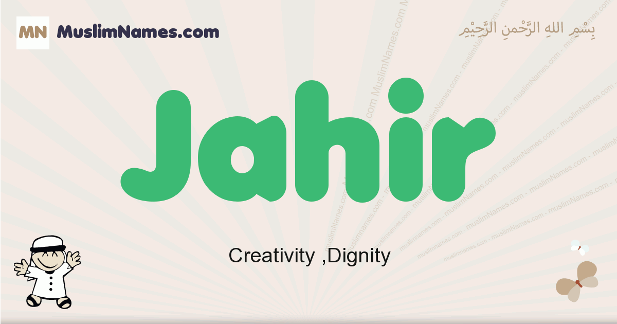 Jahir muslim boys name and meaning, islamic boys name Jahir