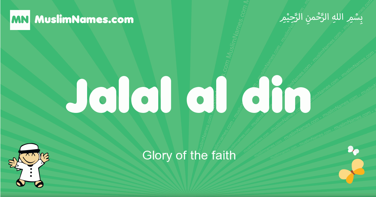jalal_al_din arabic boys name and meaning, quranic boys name jalal_al_din
