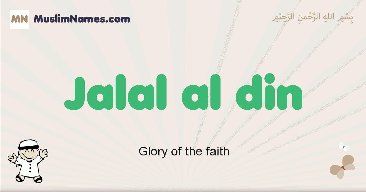 jalal_al_din muslim boys name and meaning, islamic boys name jalal_al_din