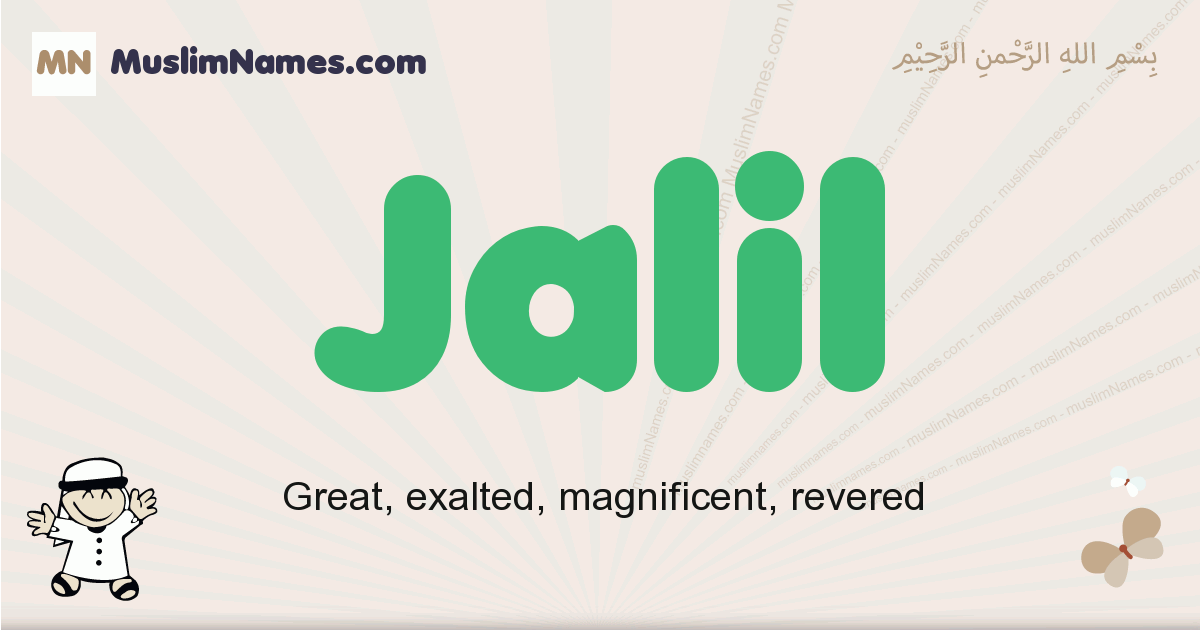Jalil muslim boys name and meaning, islamic boys name Jalil