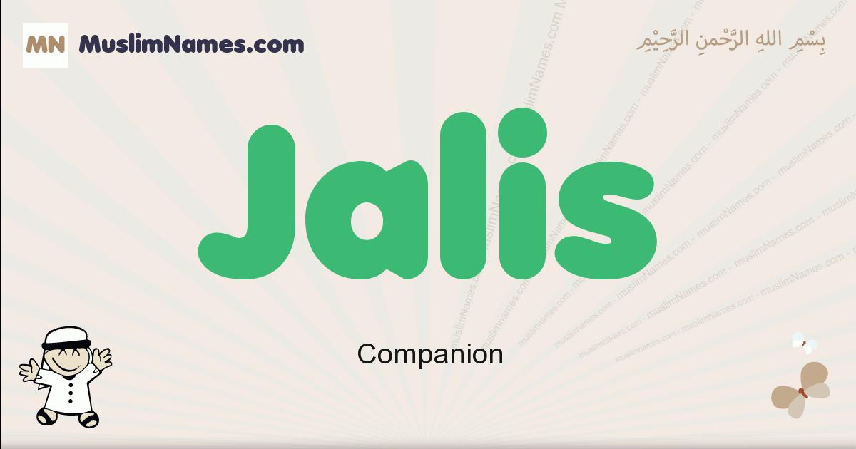 Jalis muslim boys name and meaning, islamic boys name Jalis