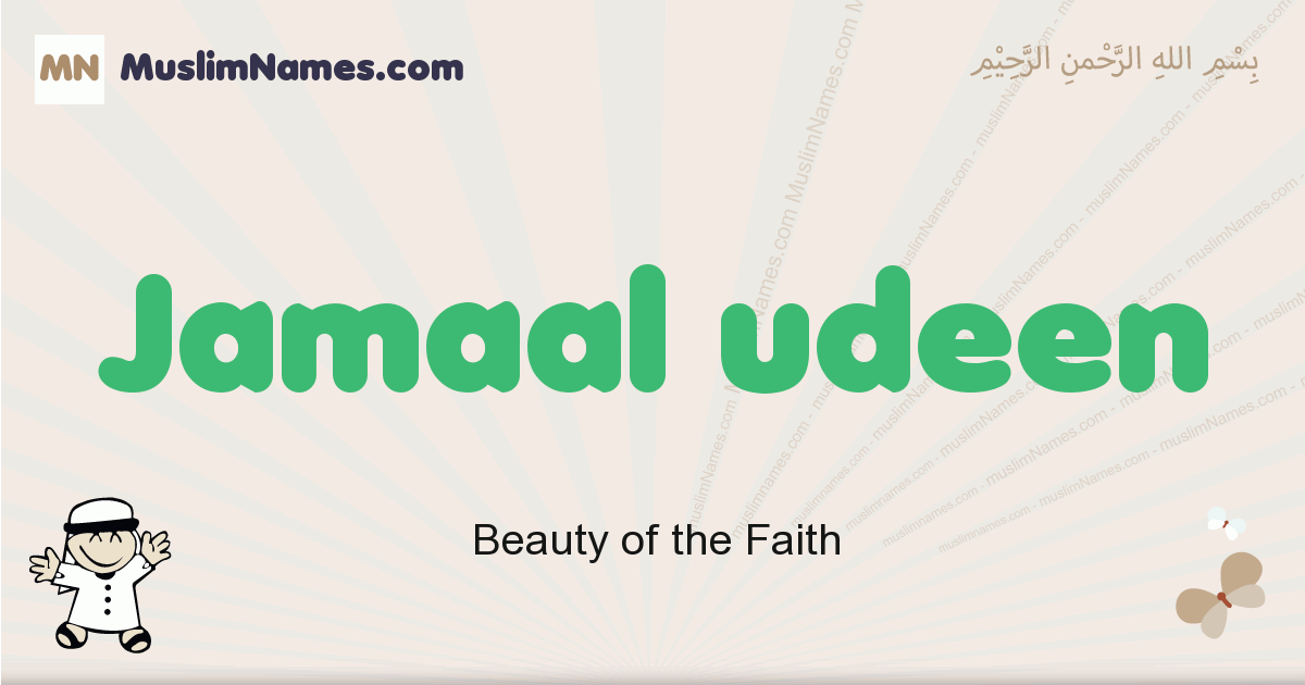 Jamaal Udeen muslim boys name and meaning, islamic boys name Jamaal Udeen