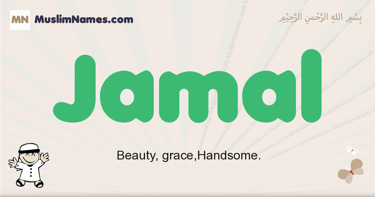 jamal muslim boys name and meaning, islamic boys name jamal