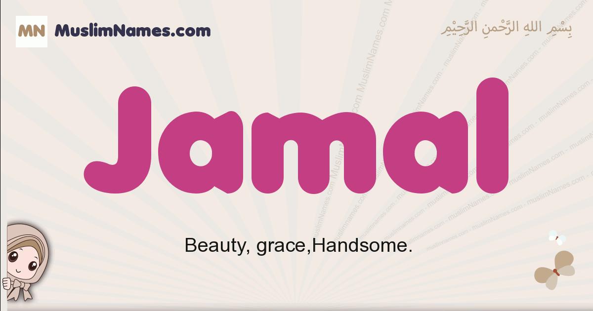 jamal muslim girls name and meaning, islamic girls name jamal