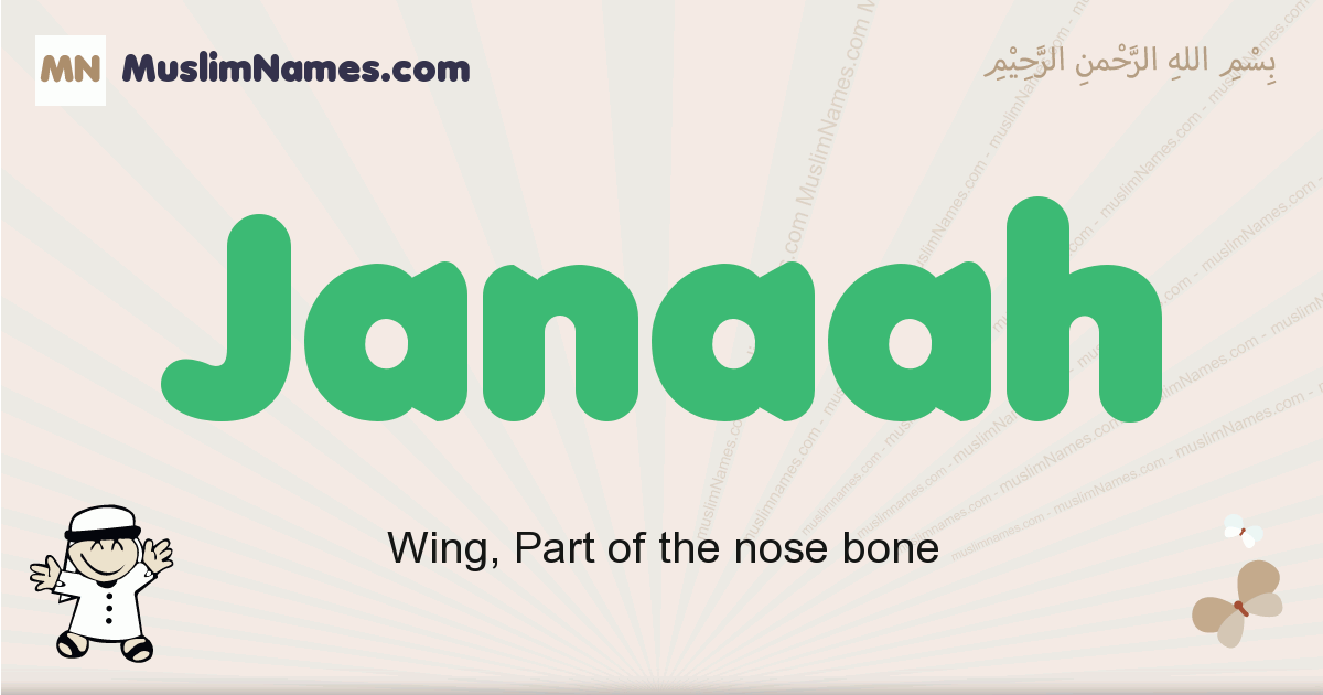 janaah muslim boys name and meaning, islamic boys name janaah