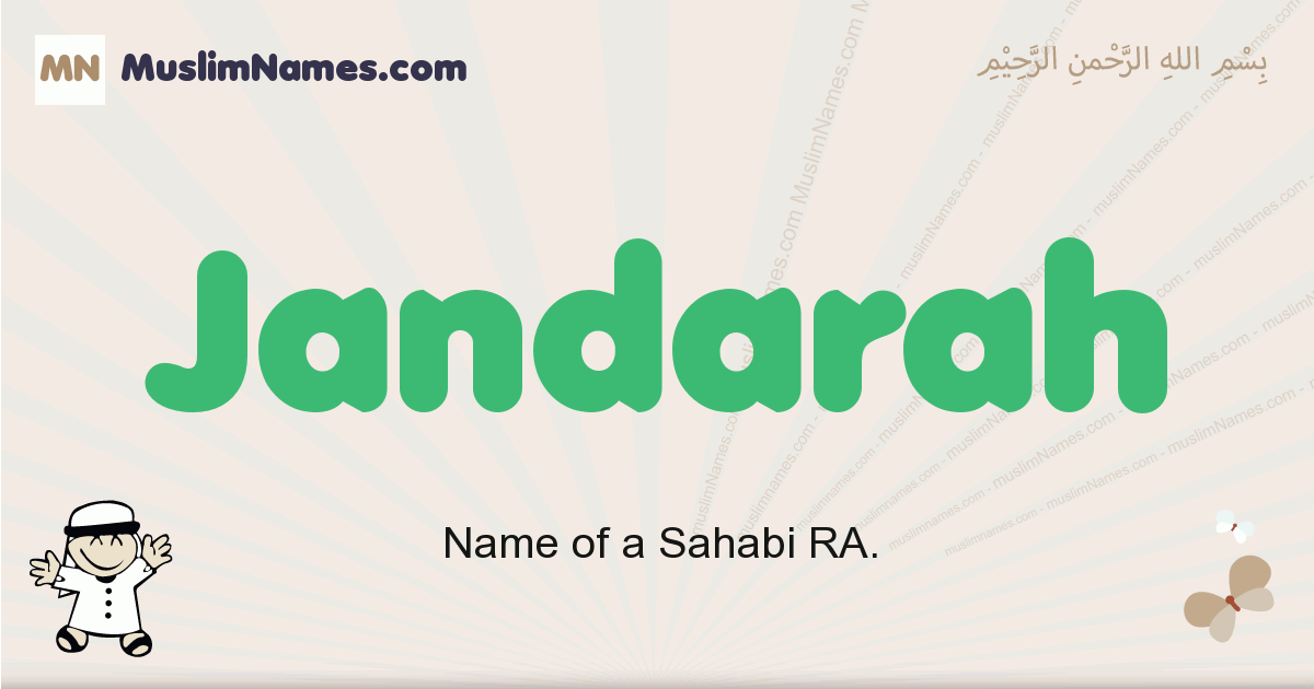 jandarah muslim boys name and meaning, islamic boys name jandarah