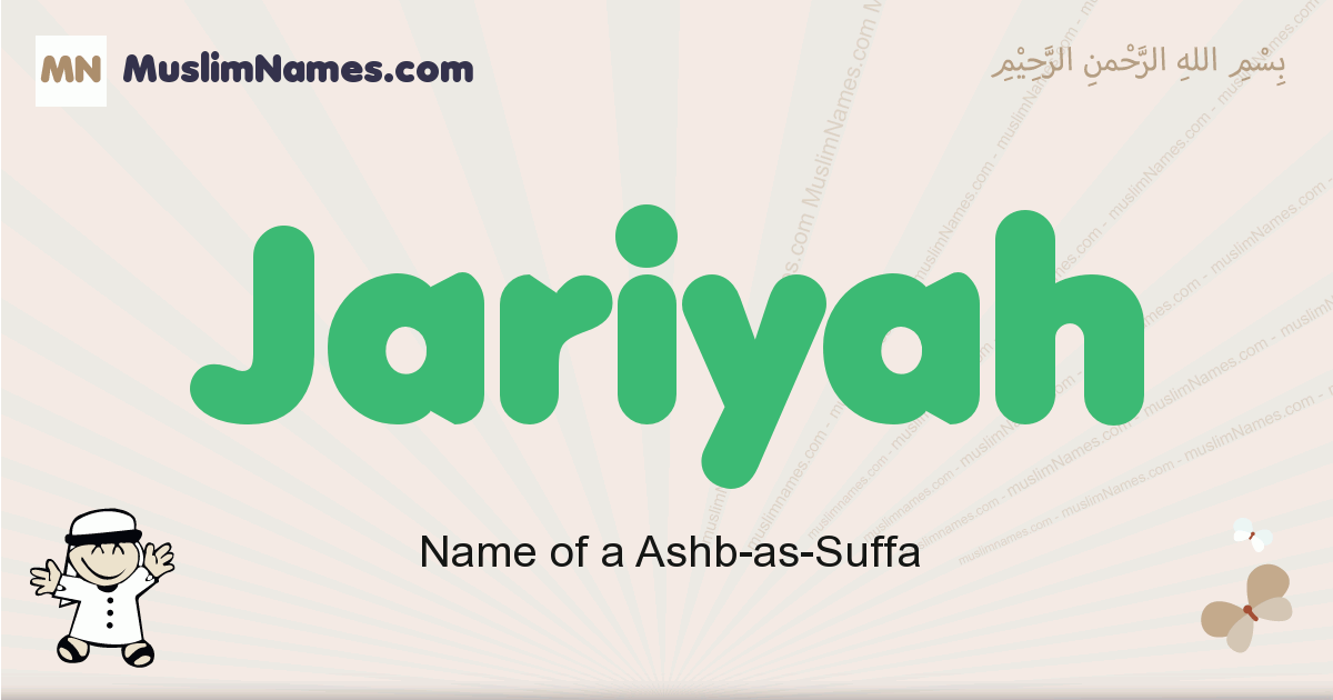jariyah muslim boys name and meaning, islamic boys name jariyah