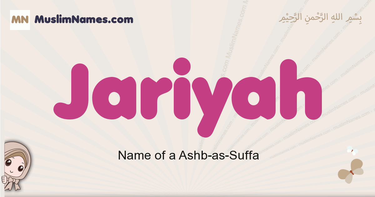 Jariyah muslim boys name and meaning, islamic boys name Jariyah