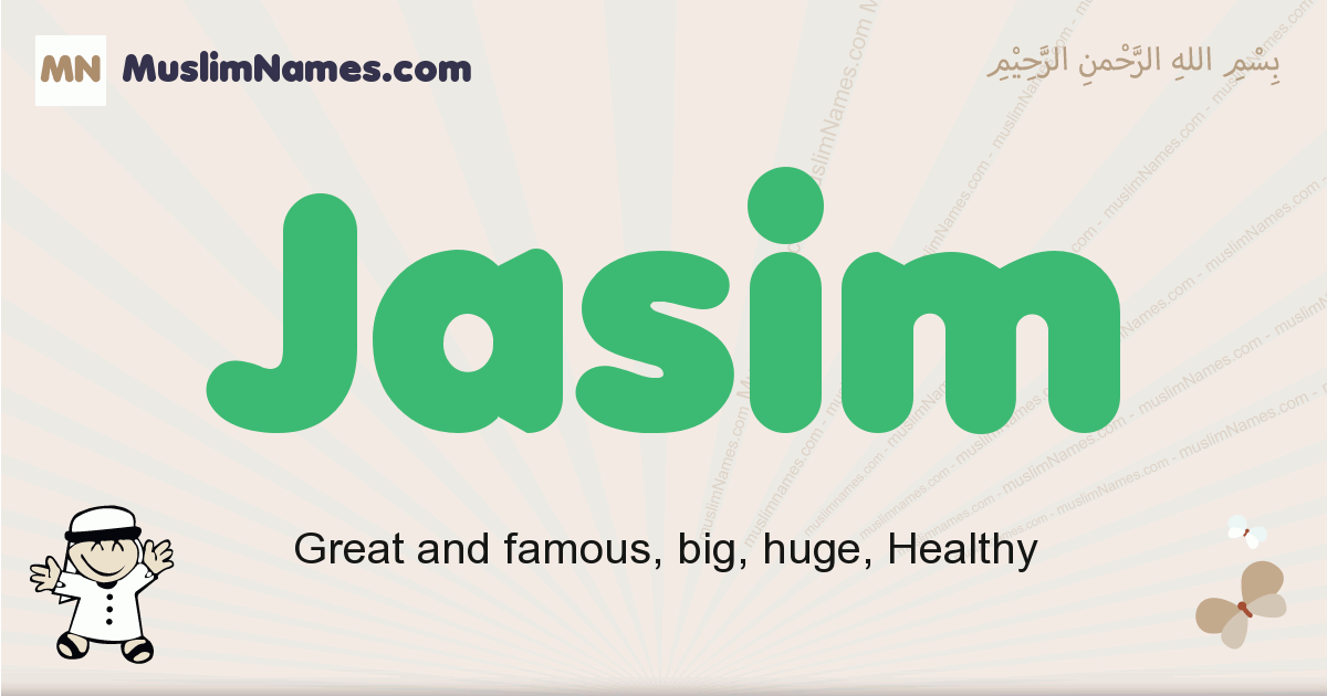 jasim muslim boys name and meaning, islamic boys name jasim