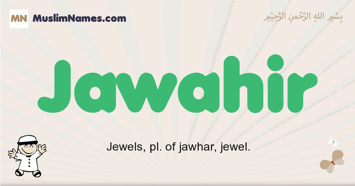 Jawahir muslim boys name and meaning, islamic boys name Jawahir