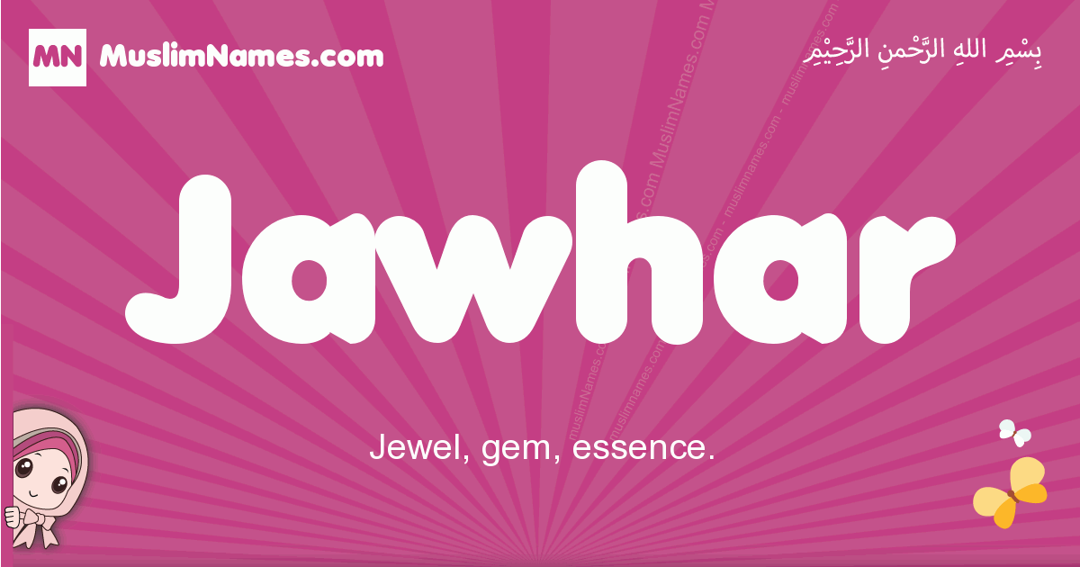 jawhar arabic girls name and meaning, quranic girls name jawhar