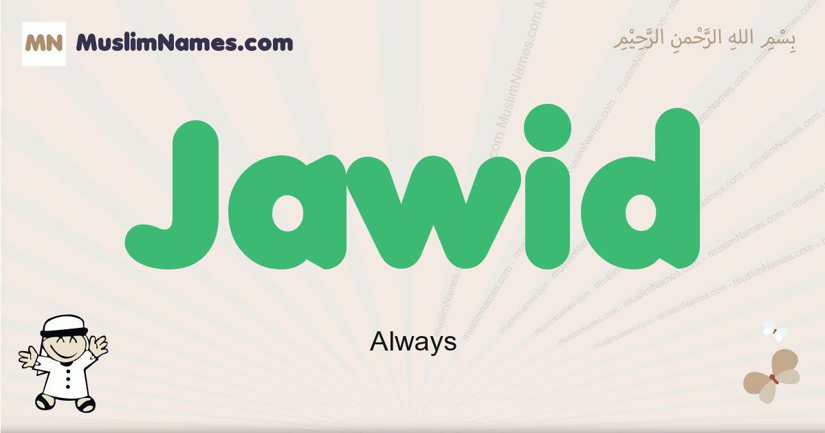 Jawid muslim boys name and meaning, islamic boys name Jawid