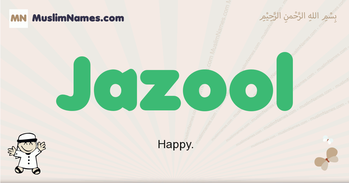 Jazool muslim boys name and meaning, islamic boys name Jazool
