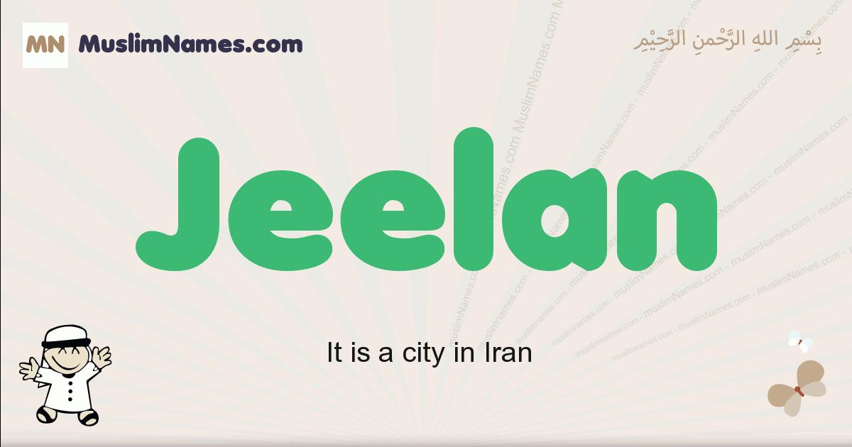 jeelan muslim boys name and meaning, islamic boys name jeelan