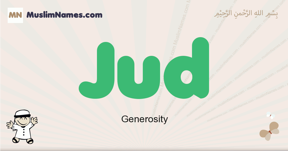 Jud muslim boys name and meaning, islamic boys name Jud