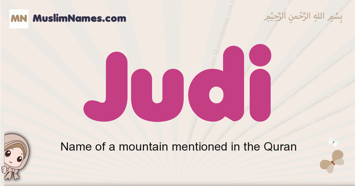 Judi muslim girls name and meaning, islamic girls name Judi