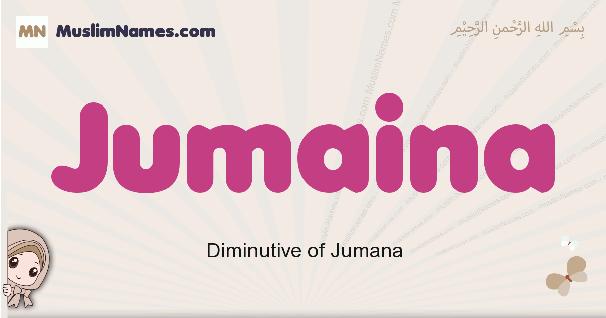 Jumaina muslim girls name and meaning, islamic girls name Jumaina