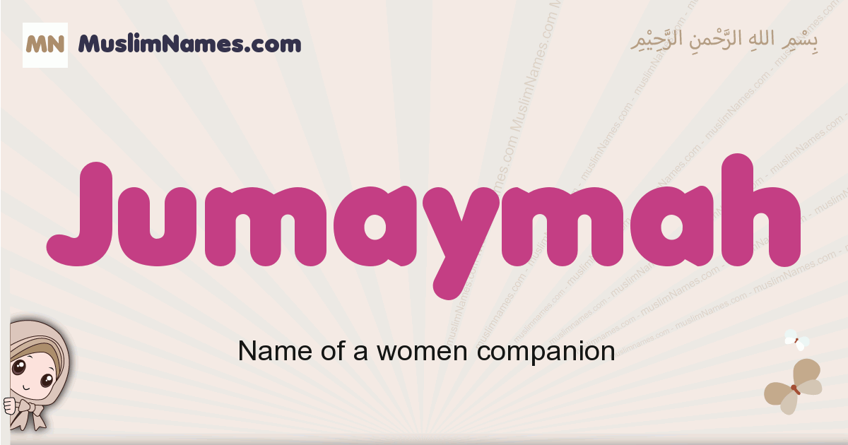 Jumaymah muslim girls name and meaning, islamic girls name Jumaymah