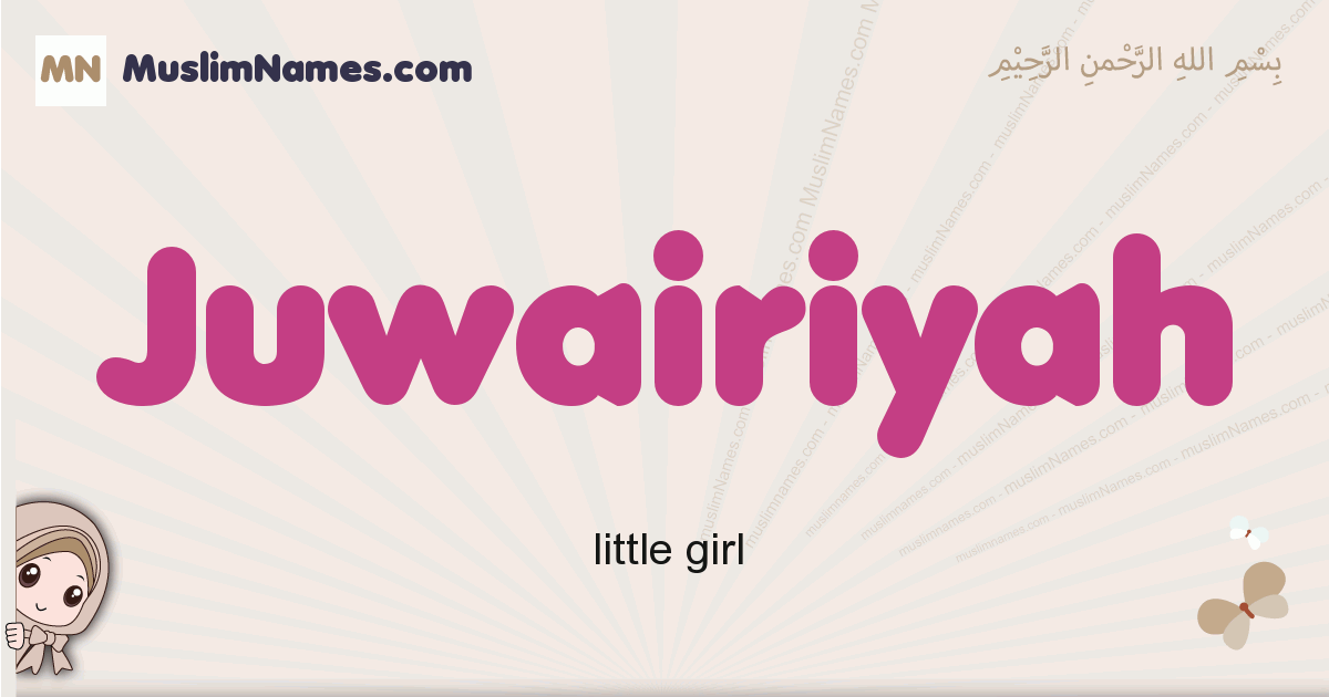 Juwairiyah muslim girls name and meaning, islamic girls name Juwairiyah