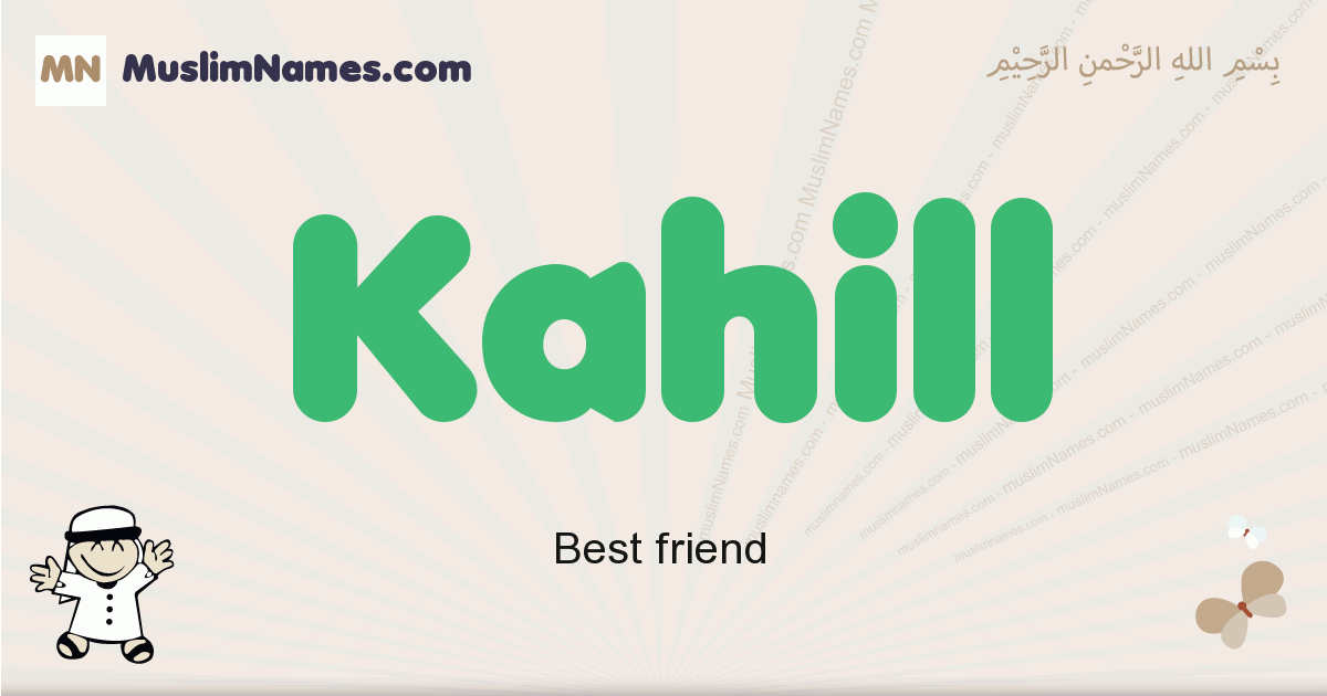 Kahill muslim boys name and meaning, islamic boys name Kahill