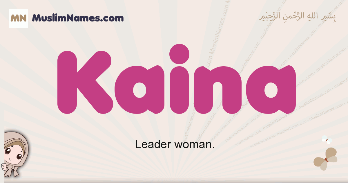 Kaina muslim girls name and meaning, islamic girls name Kaina