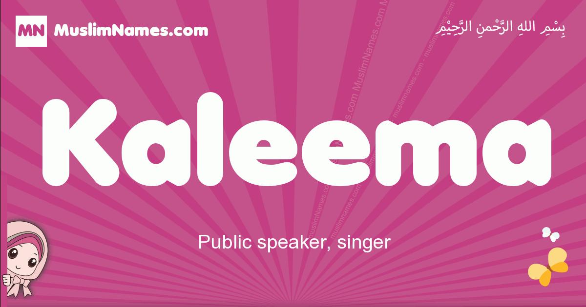 kaleema arabic girls name and meaning, quranic girls name kaleema