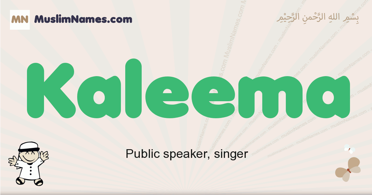 kaleema muslim boys name and meaning, islamic boys name kaleema