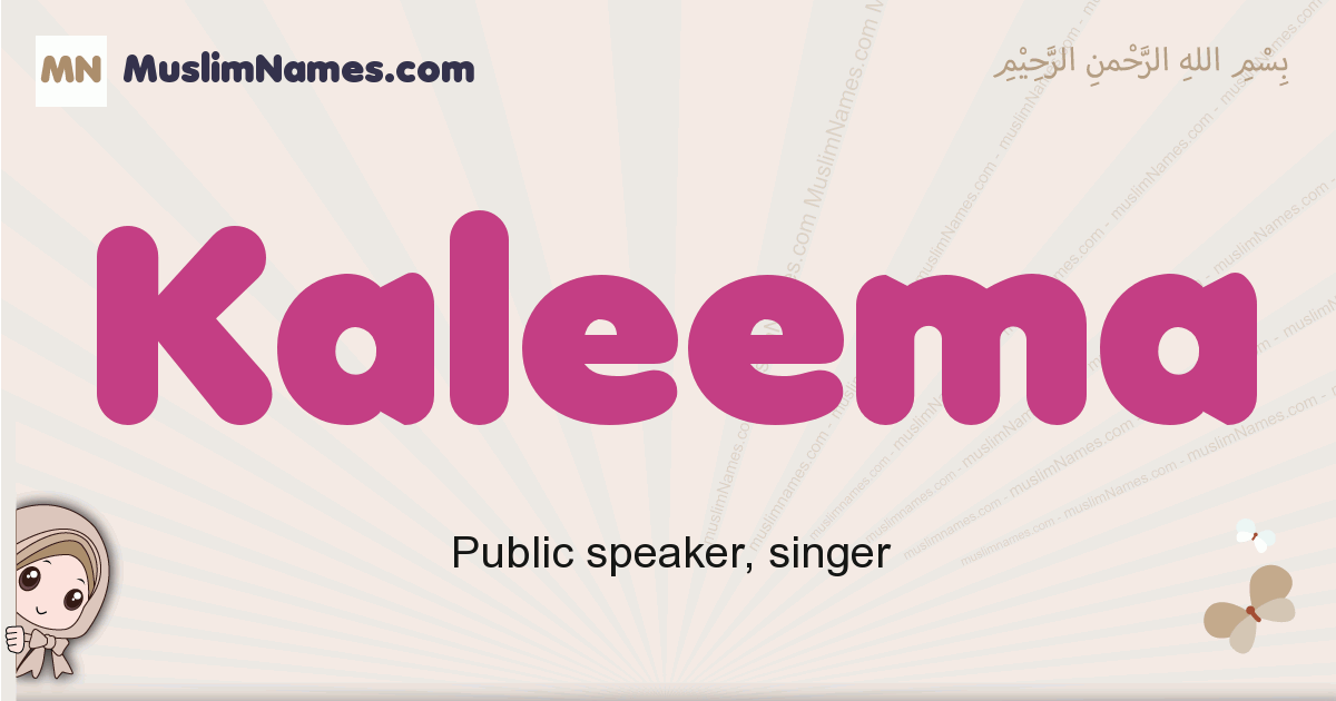 Kaleema muslim boys name and meaning, islamic boys name Kaleema