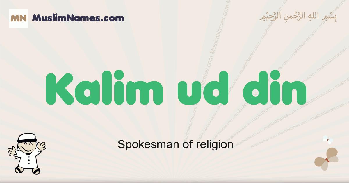 Kalim Ud Din muslim boys name and meaning, islamic boys name Kalim Ud Din