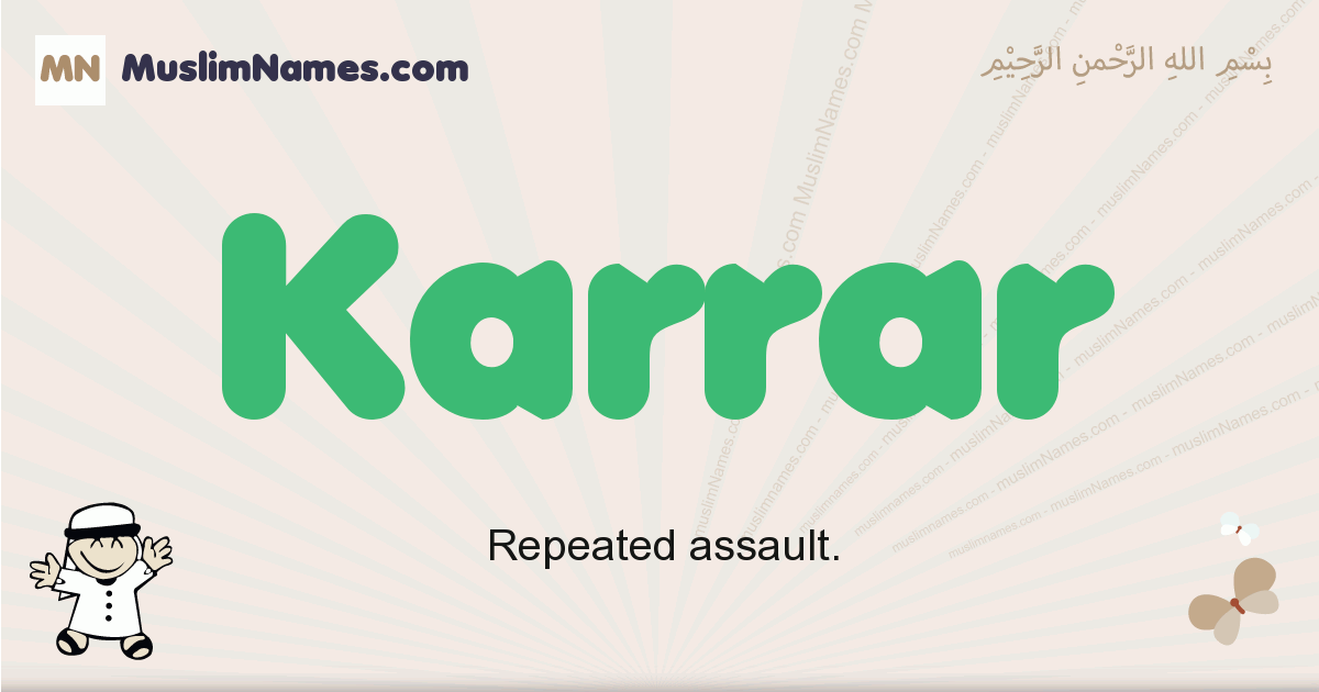 Karrar muslim boys name and meaning, islamic boys name Karrar