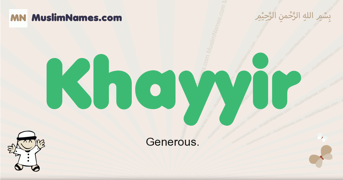 Khayyir muslim boys name and meaning, islamic boys name Khayyir