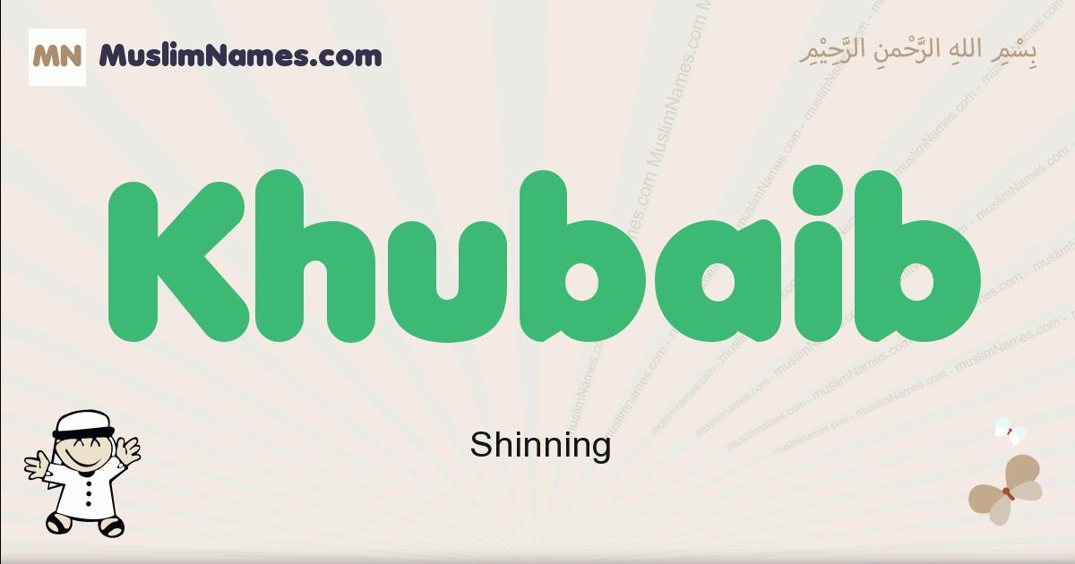 Khubaib muslim boys name and meaning, islamic boys name Khubaib