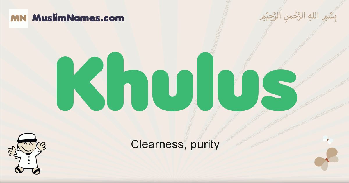 Khulus muslim boys name and meaning, islamic boys name Khulus
