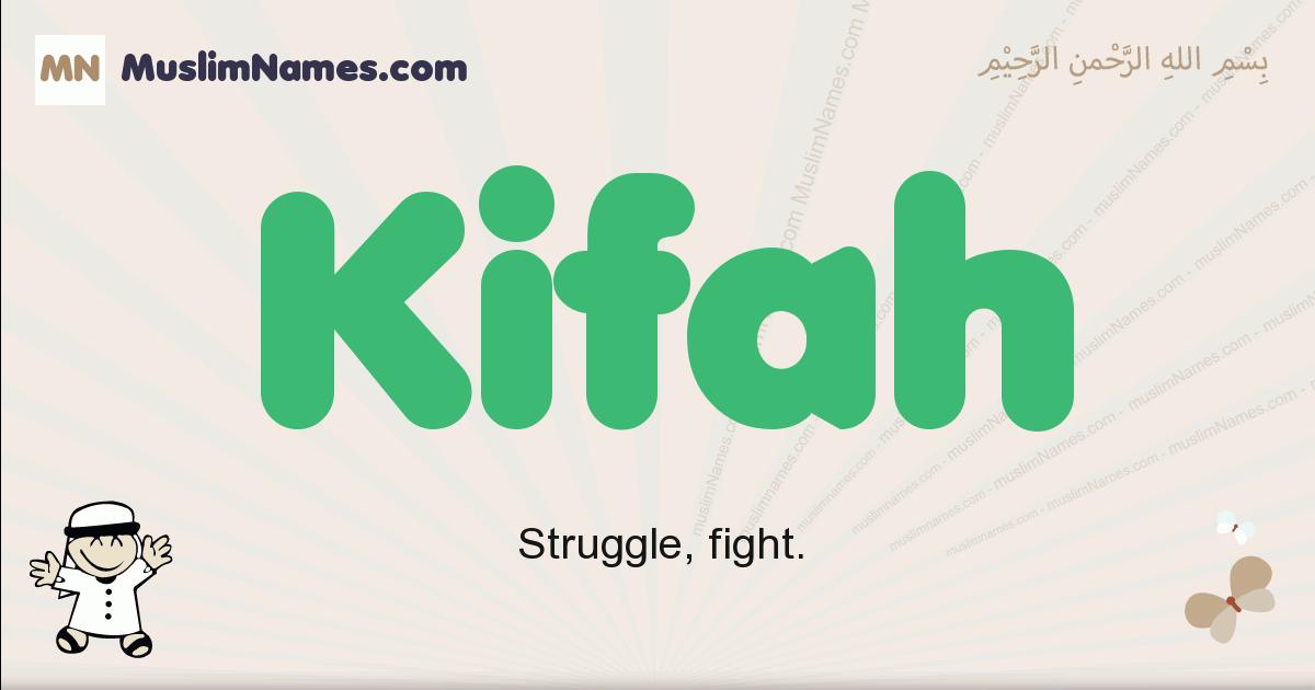 Kifah muslim boys name and meaning, islamic boys name Kifah