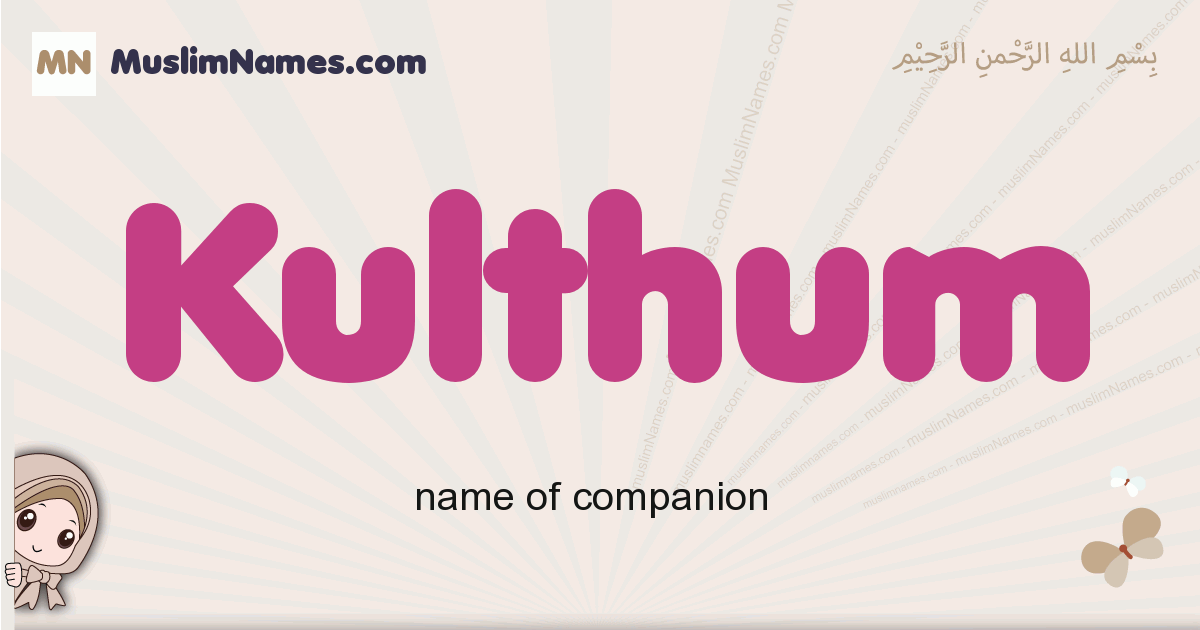 Kulthum muslim boys name and meaning, islamic boys name Kulthum