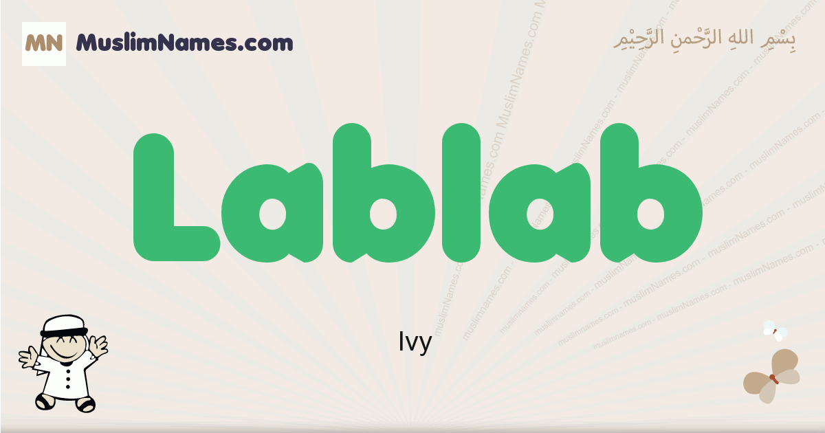 Lablab muslim boys name and meaning, islamic boys name Lablab