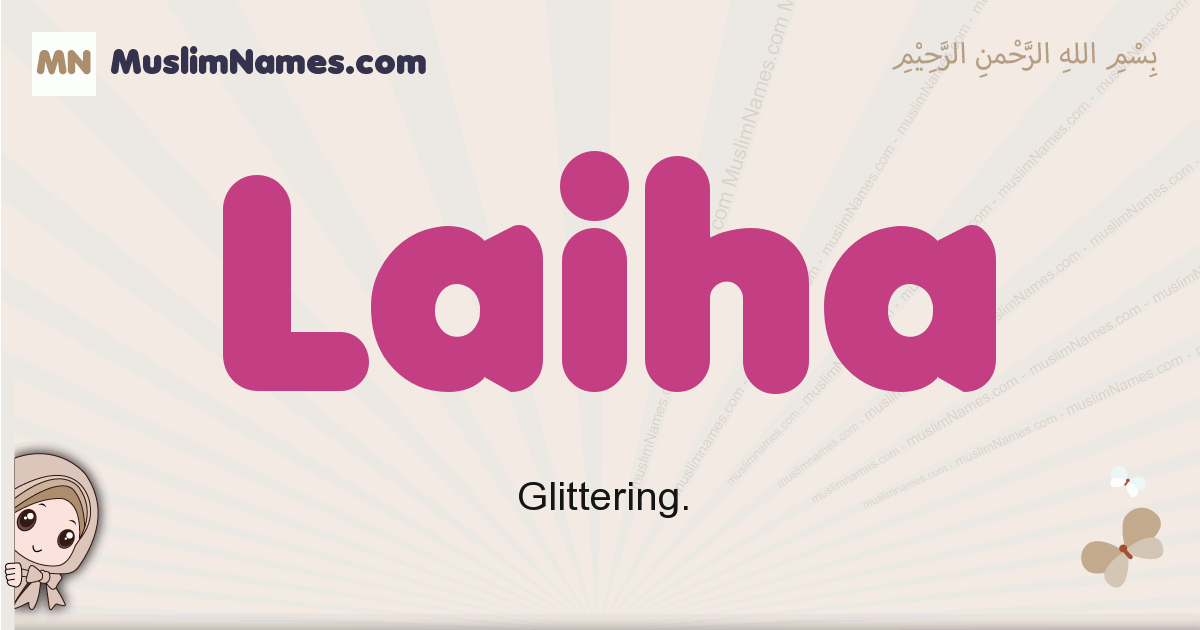 Laiha muslim girls name and meaning, islamic girls name Laiha