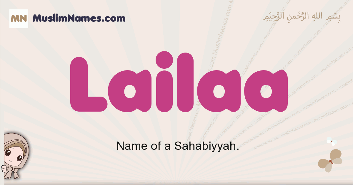 Lailaa muslim girls name and meaning, islamic girls name Lailaa