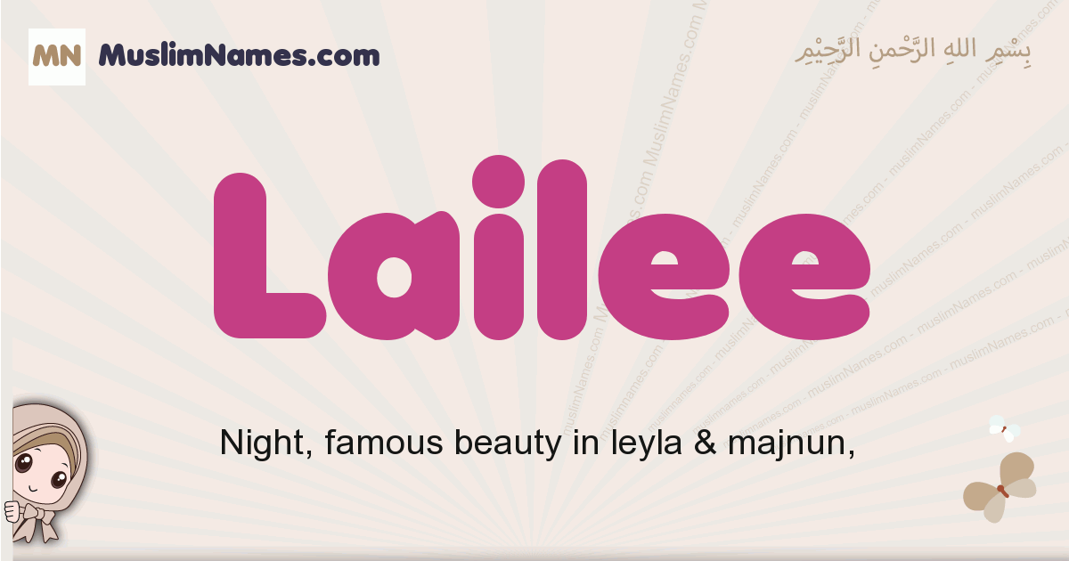 Lailee muslim girls name and meaning, islamic girls name Lailee