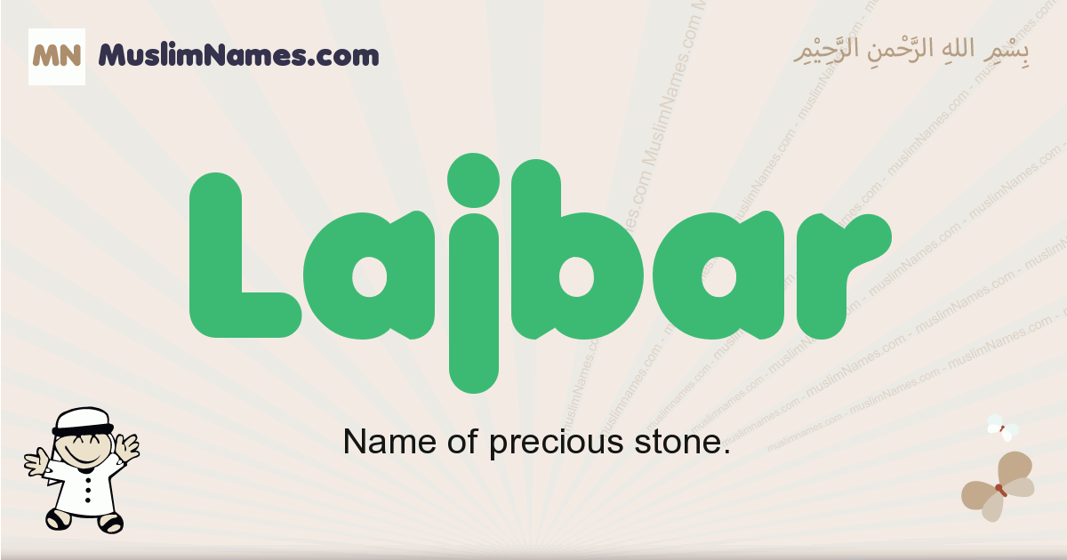 Lajbar muslim boys name and meaning, islamic boys name Lajbar