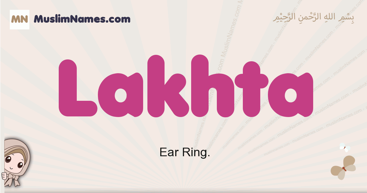 Lakhta muslim girls name and meaning, islamic girls name Lakhta