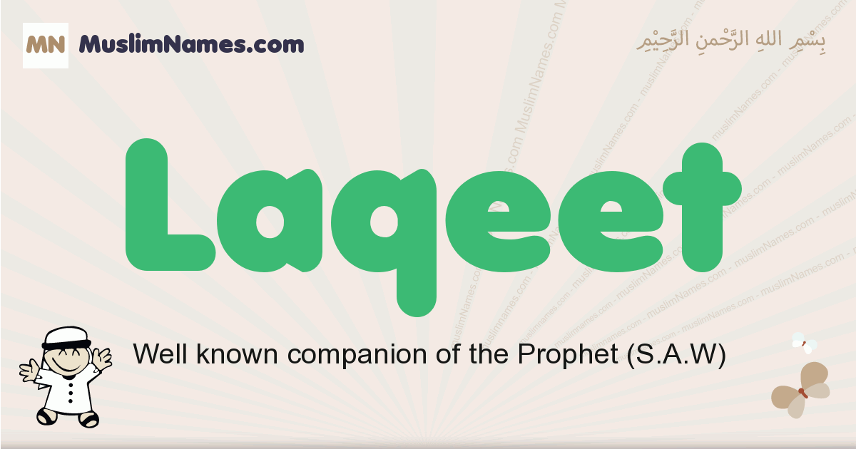 Laqeet muslim boys name and meaning, islamic boys name Laqeet