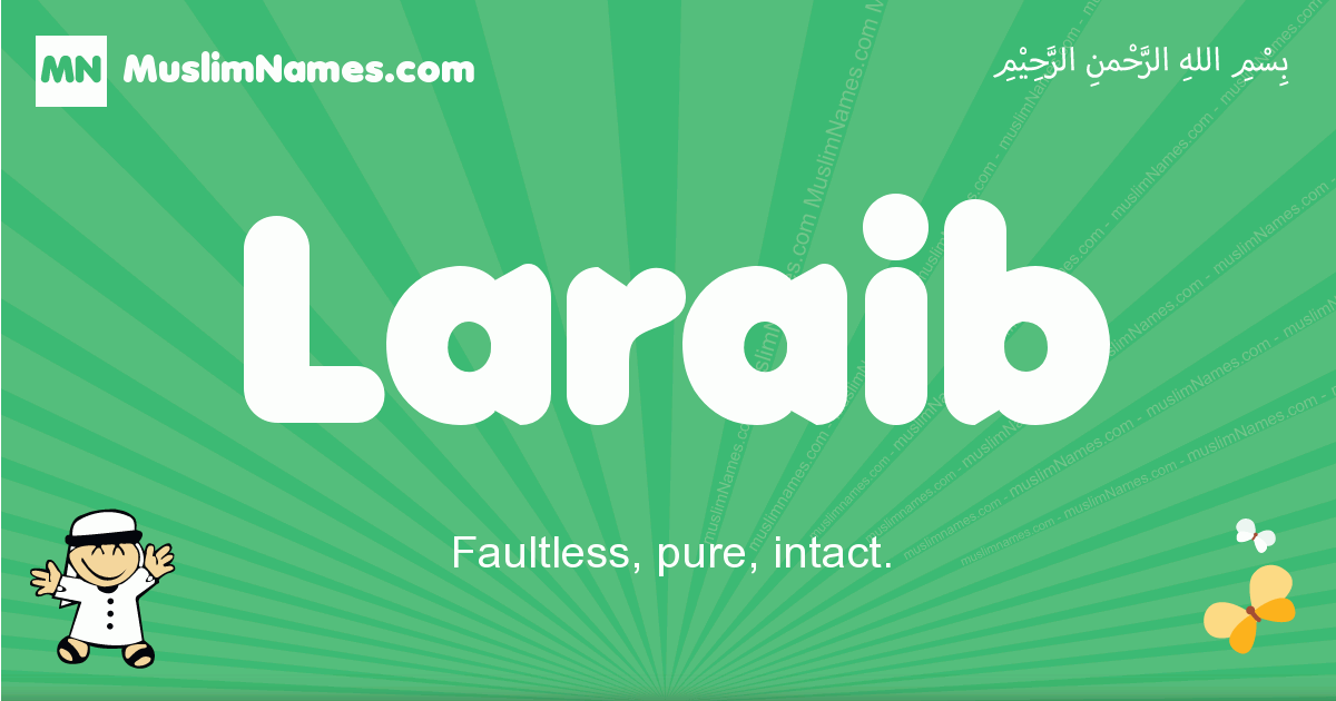 laraib arabic boys name and meaning, quranic boys name laraib