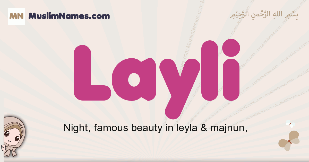 Layli muslim girls name and meaning, islamic girls name Layli