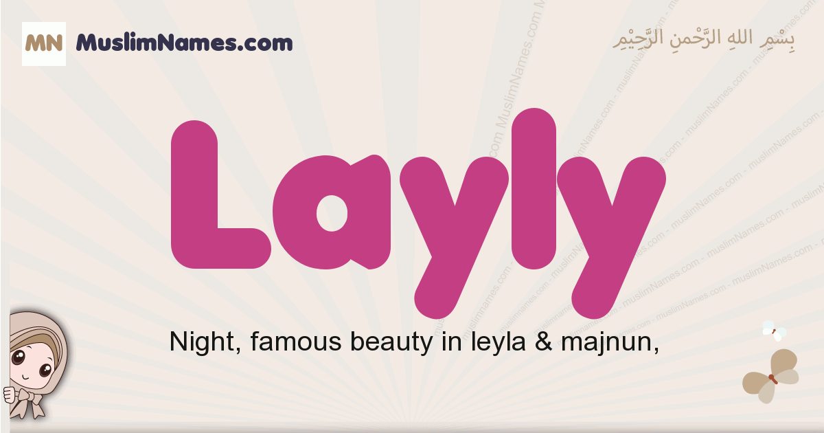 Layly muslim girls name and meaning, islamic girls name Layly