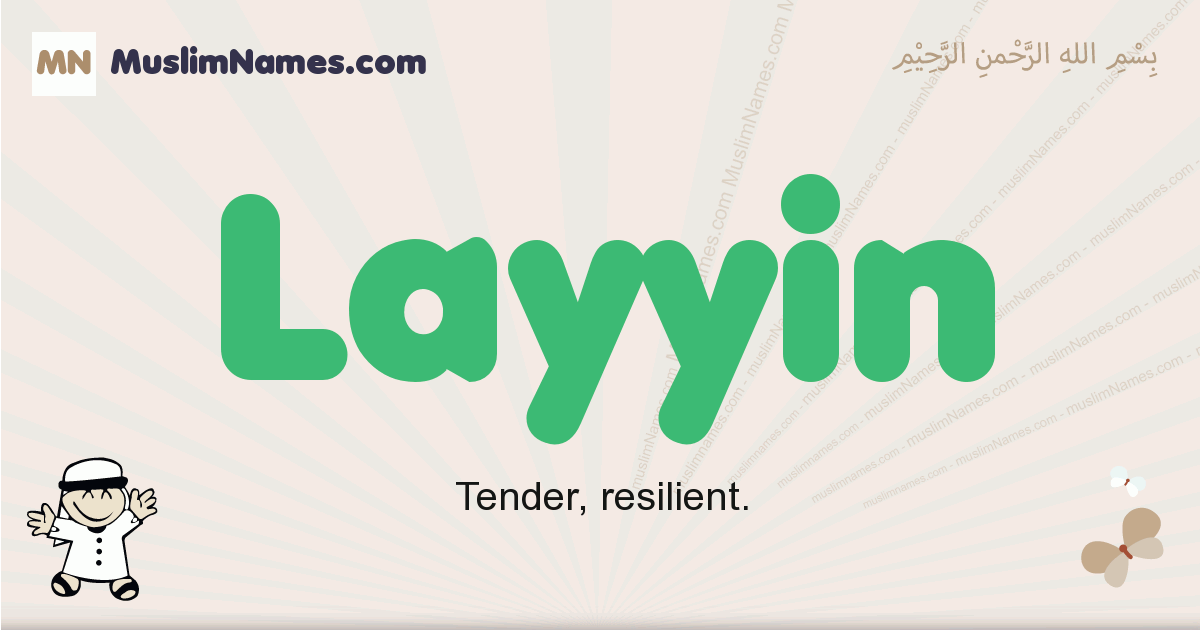 Layyin muslim boys name and meaning, islamic boys name Layyin
