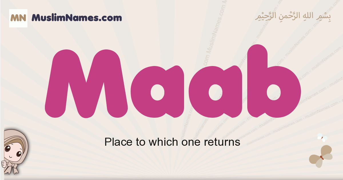 Maab muslim girls name and meaning, islamic girls name Maab
