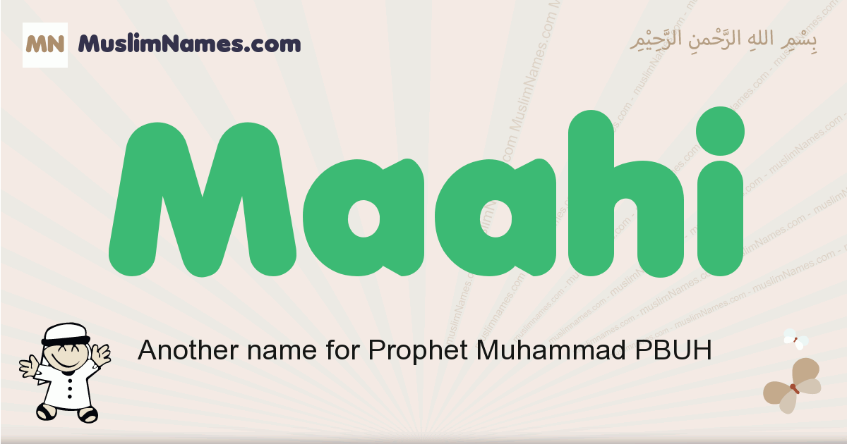 Maahi muslim boys name and meaning, islamic boys name Maahi