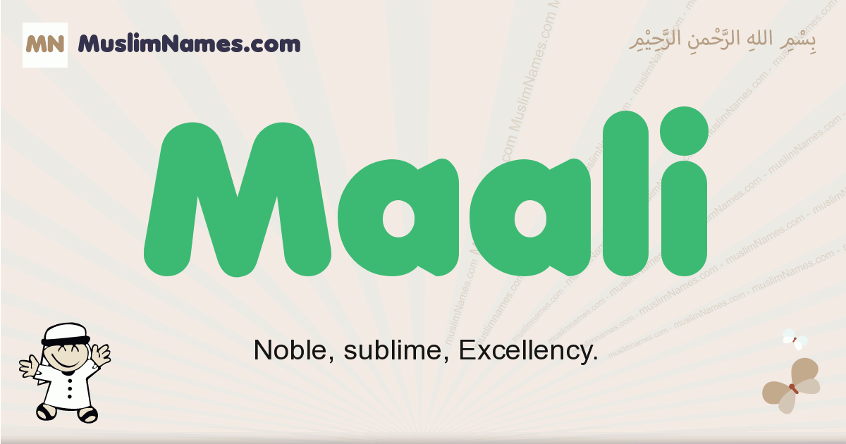 Maali muslim boys name and meaning, islamic boys name Maali