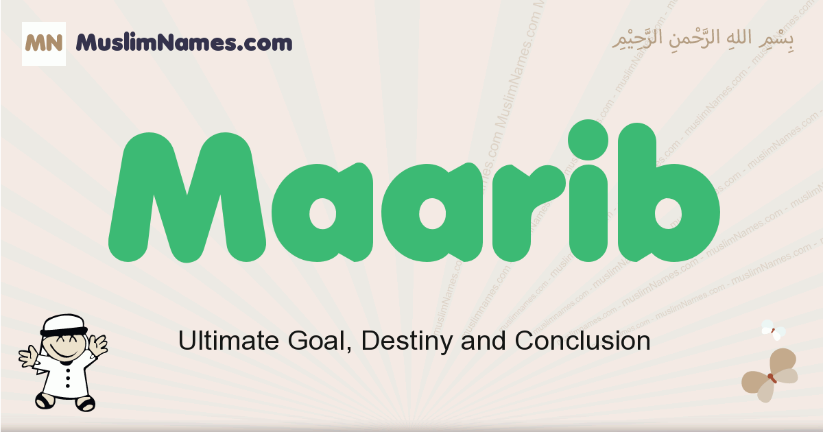 Maarib muslim boys name and meaning, islamic boys name Maarib